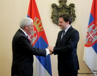 The Cooperation of Serbia and Italy Against the Financial Crime